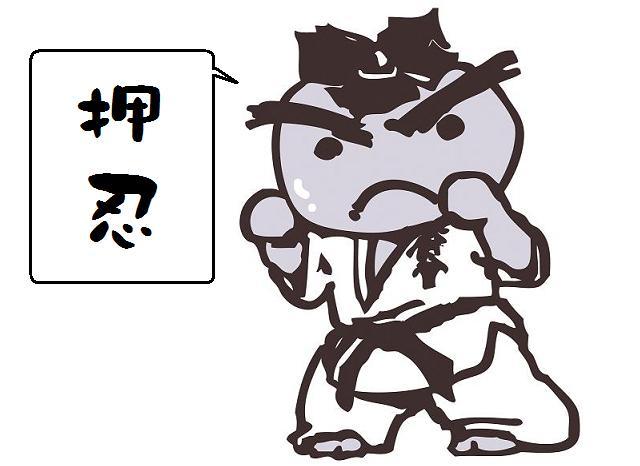 NEW・ォ・テ・ュ。シ・゙・ミセ「